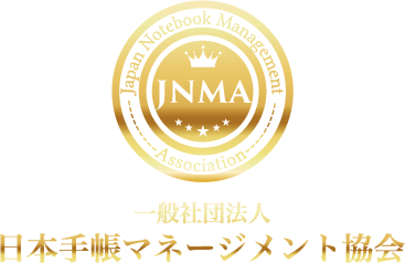 一般社団法人 日本手帳マネージメント協会ロゴ