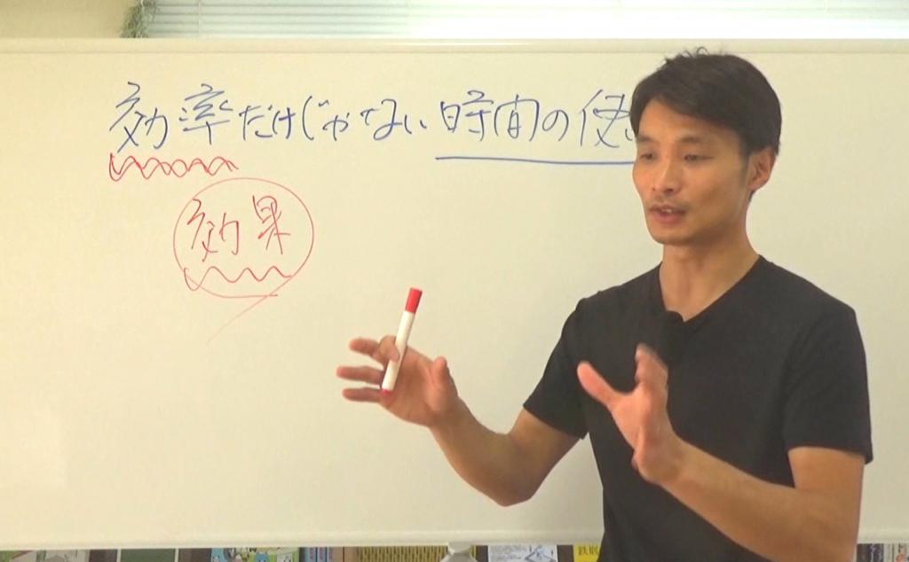【会員限定動画】「効率」だけで考えない時間の使い方